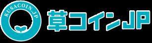 草コインJP